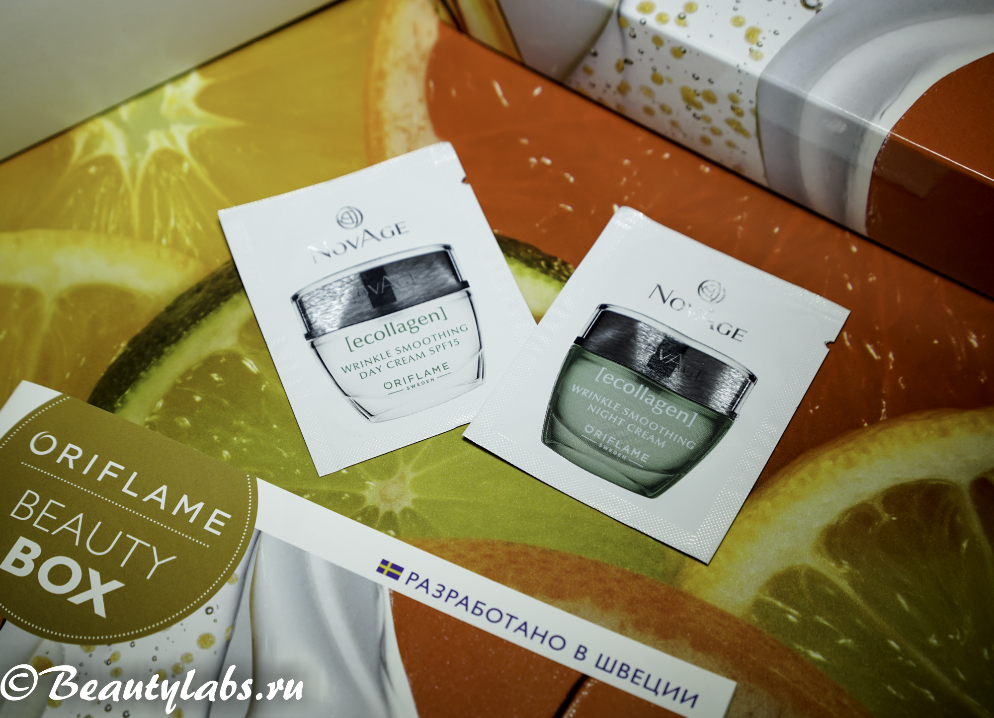 oriflame beauty box