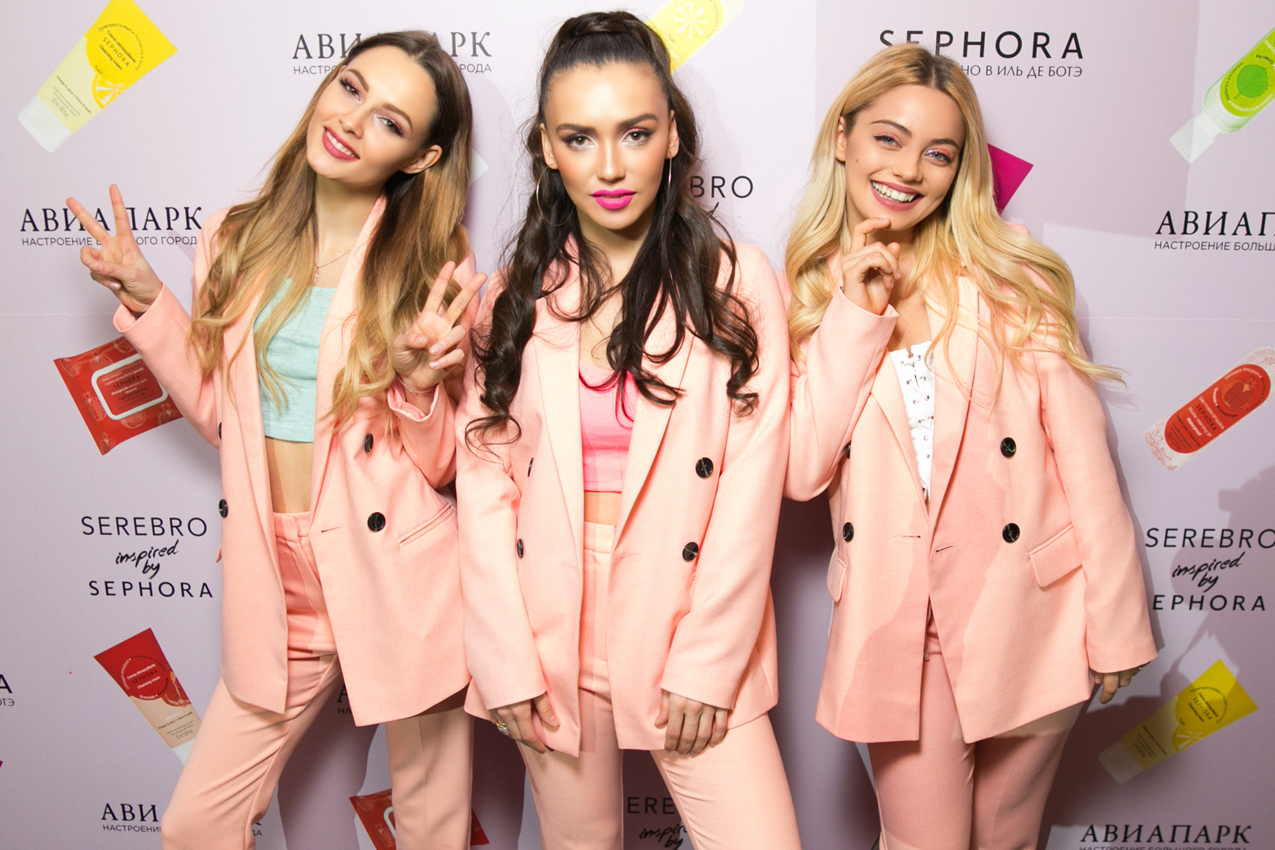 SEREBRO Inspired by SEPHORA