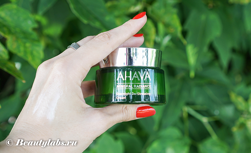 ночной крем для лица Ahava Mineral Radiance Overnight De-Stressing Cream