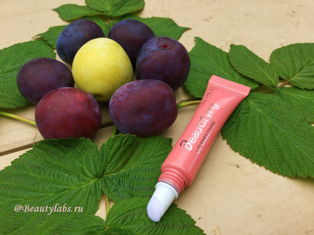 Бальзам для губ Catrice Beautifying Lip Smoother