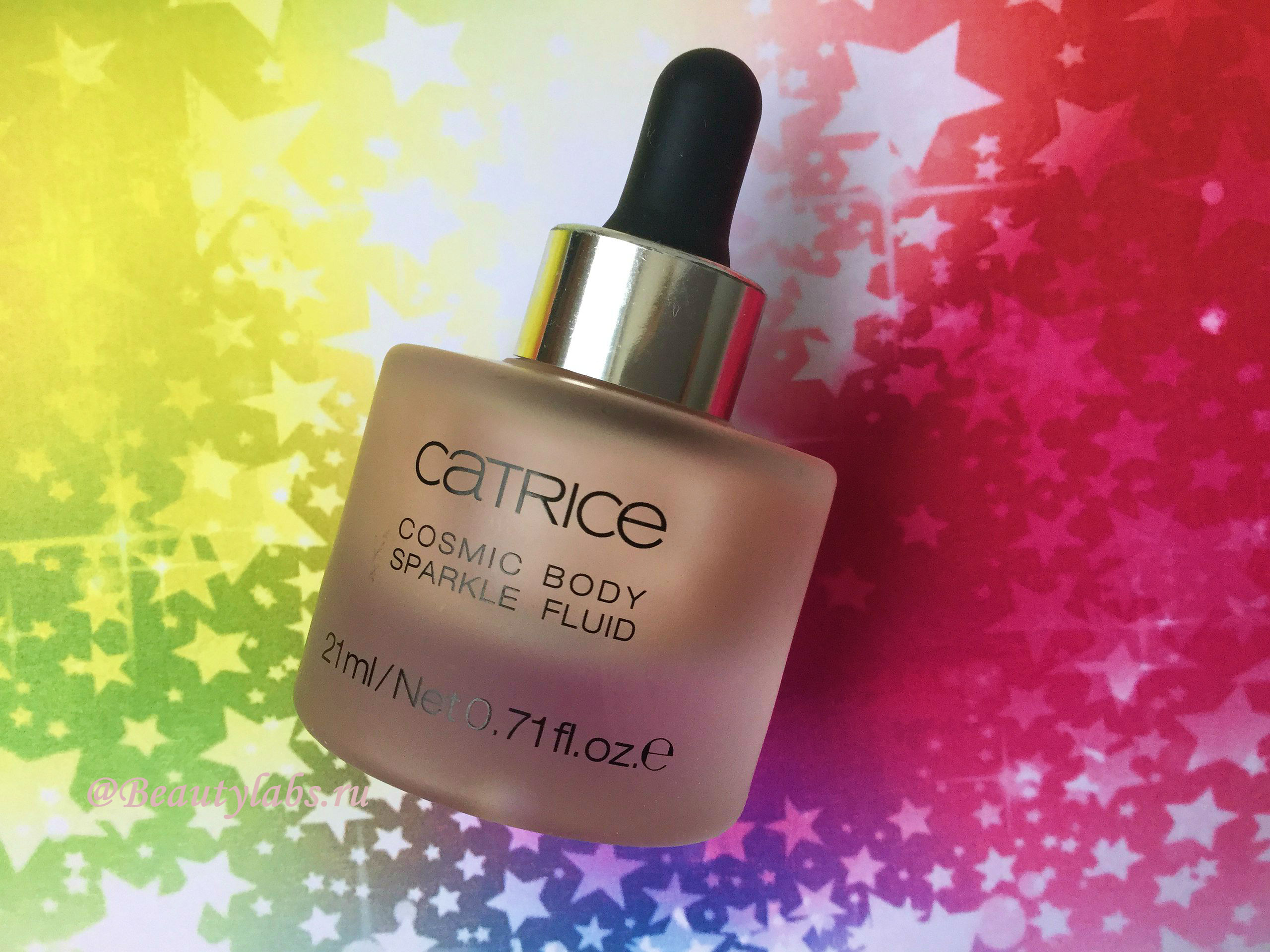 Флюид для тела Catrice Cosmic Body Sparkle Fluid
