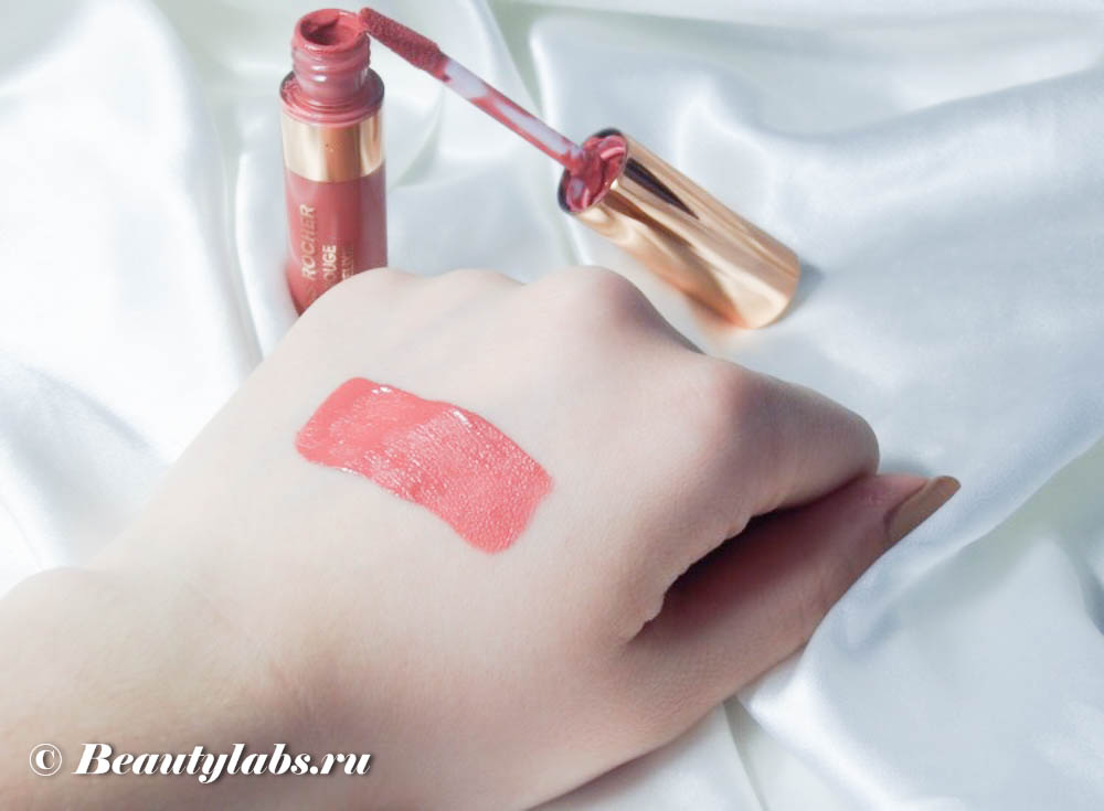 Лак для губ Yves Rocher Grand Rouge L'elixir в оттенке 102
