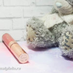 Лак для губ Yves Rocher Grand Rouge L'elixir: тест-драйв оттенка 102