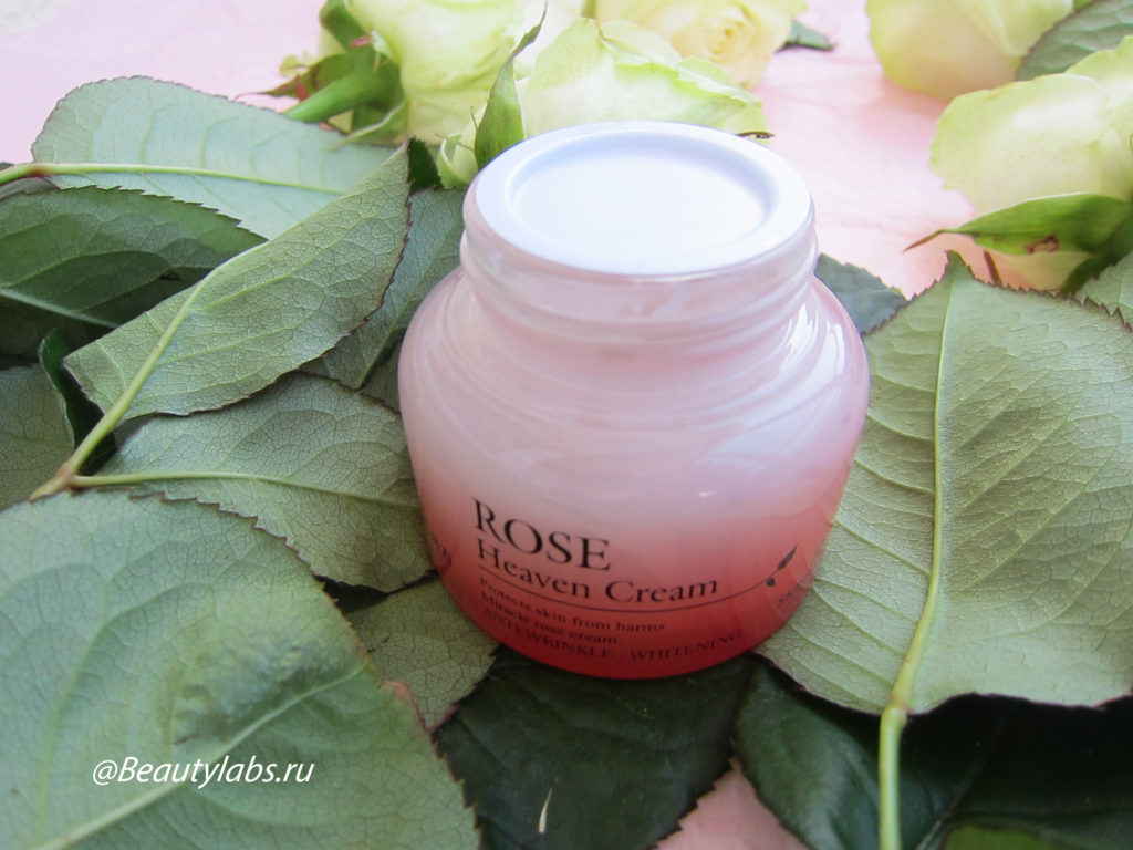 Rose Heaven Cream The Skin House