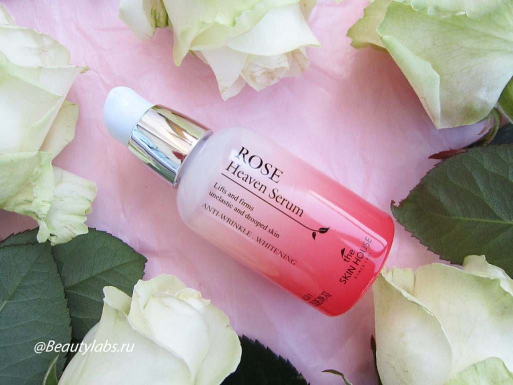 Rose Heaven Serum The Skin House