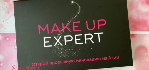 Набор NIVEA MAKE-UP EXPERT
