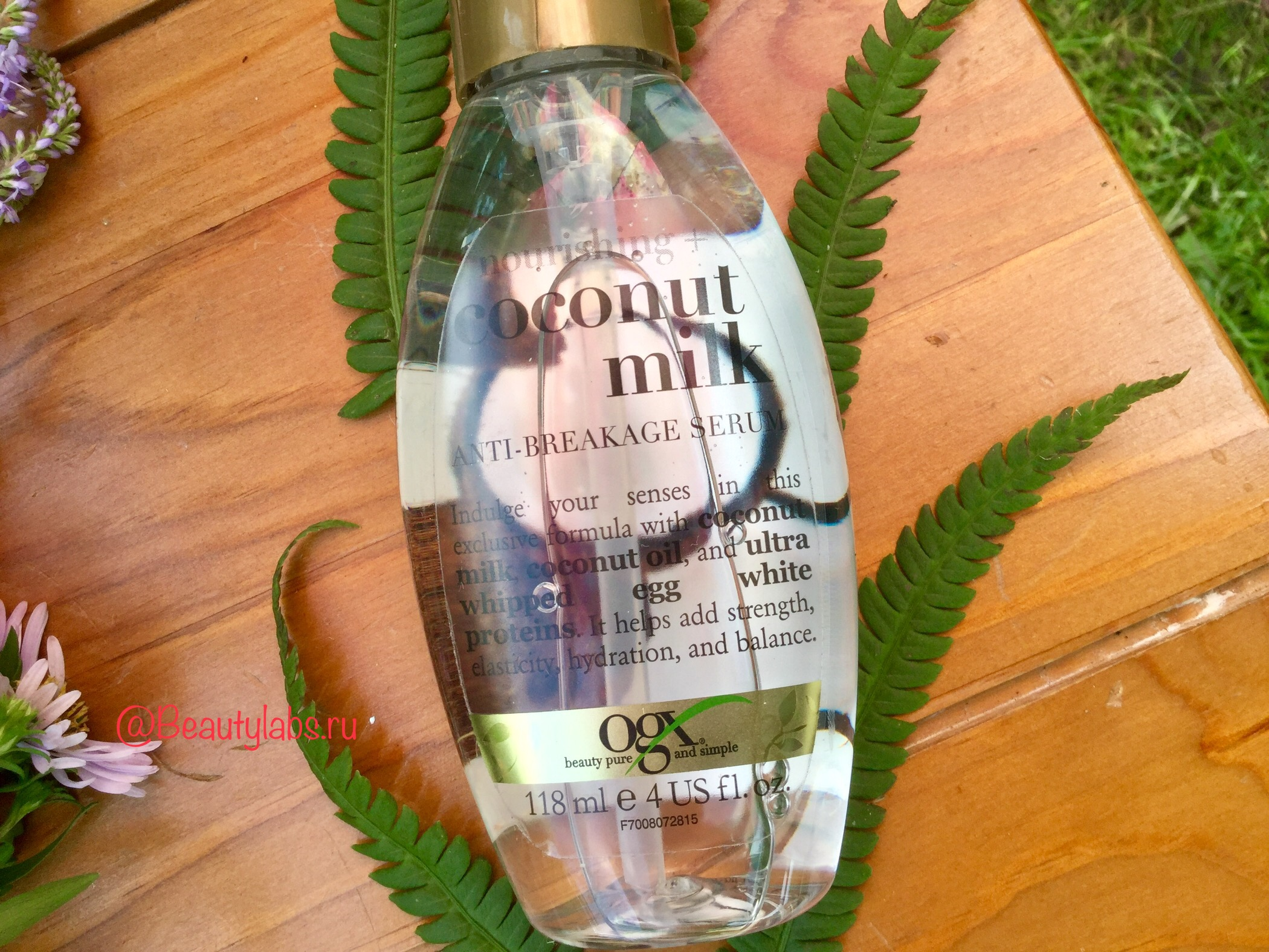 Сыворотка для волос OGX Nourishing Coconut Milk Anti-Breakage Serum
