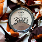 Палетка NYX 3 Steps To Sculpt Face Sculpting Palette: три шага для простого скульптурирования