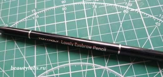 Tony Moly - Lovely Eyebrow Pencil