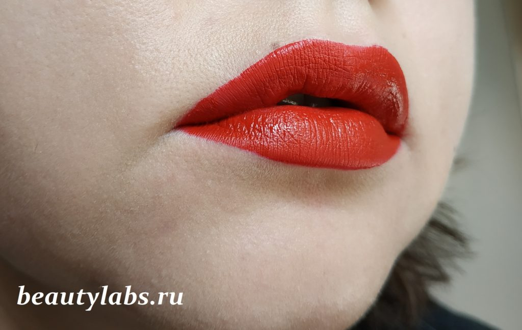 Physician's Formula The Healthy Lip