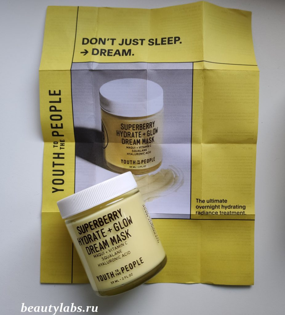 Youth to the people-Superberry hydrate+glow dream mask