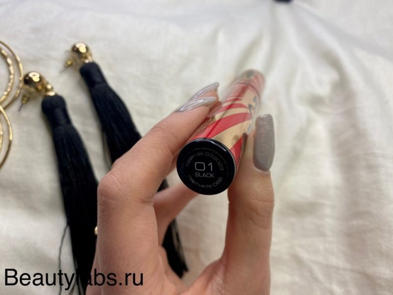 Тушь для ресниц STELLARY Rich Volume Black Mascara